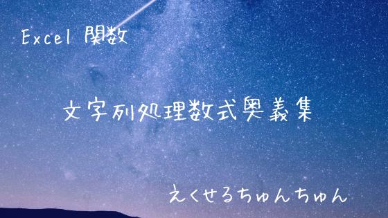 f:id:Kotori-ChunChun:20190519223333p:plain