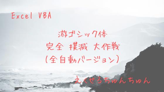 f:id:Kotori-ChunChun:20190526010015p:plain
