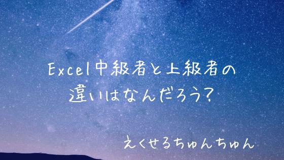 f:id:Kotori-ChunChun:20190602152418p:plain