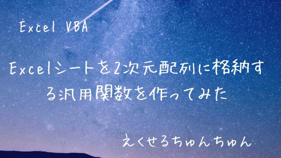 f:id:Kotori-ChunChun:20190614230310p:plain