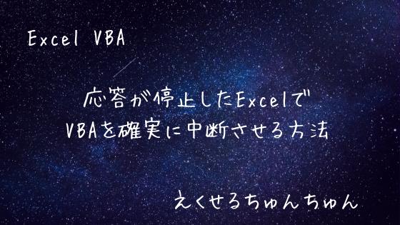 f:id:Kotori-ChunChun:20190616225057p:plain