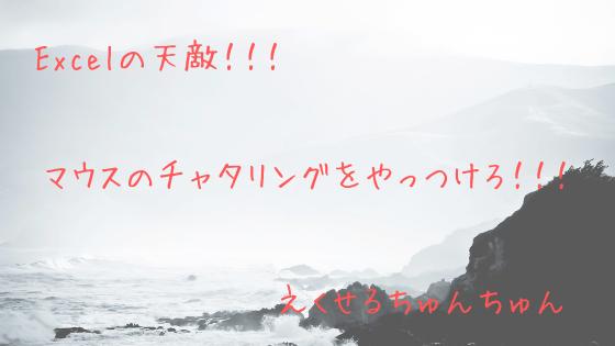f:id:Kotori-ChunChun:20190618051902p:plain