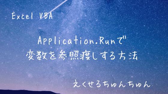 f:id:Kotori-ChunChun:20190703010004p:plain