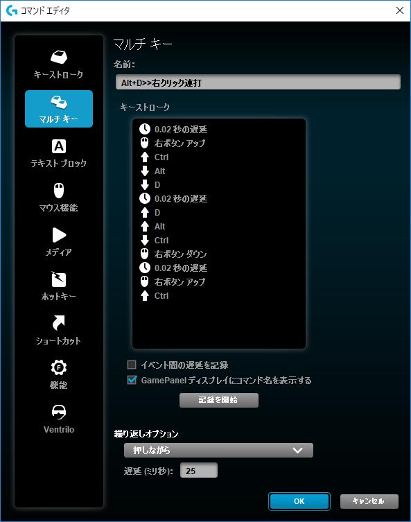 f:id:Kotori-ChunChun:20190720100524p:plain