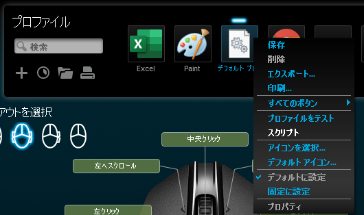 f:id:Kotori-ChunChun:20190720101258p:plain