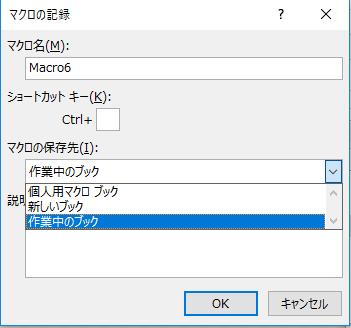 f:id:Kotori-ChunChun:20190720235456p:plain
