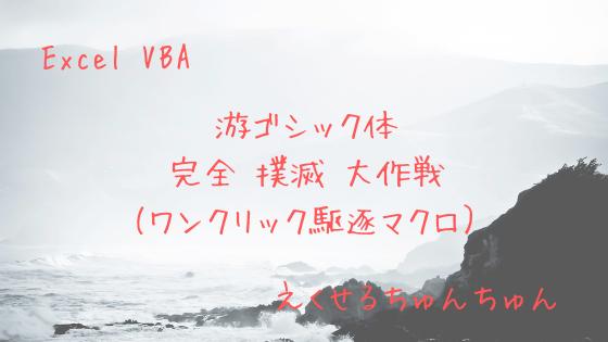 f:id:Kotori-ChunChun:20190721000217p:plain