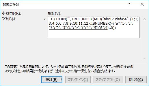 f:id:Kotori-ChunChun:20190813180004p:plain
