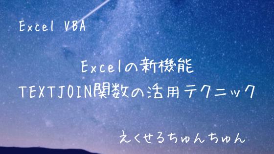 f:id:Kotori-ChunChun:20190814033653p:plain