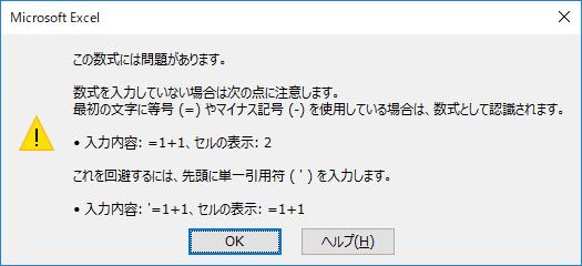 f:id:Kotori-ChunChun:20190814101656p:plain