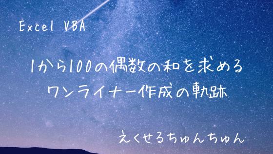 f:id:Kotori-ChunChun:20190817060426p:plain