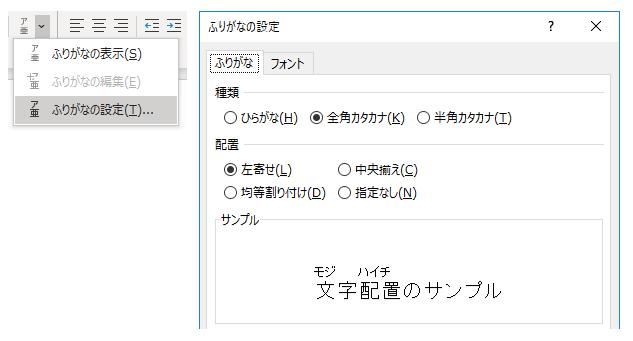 f:id:Kotori-ChunChun:20190819014238p:plain