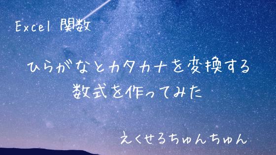 f:id:Kotori-ChunChun:20190819023144p:plain