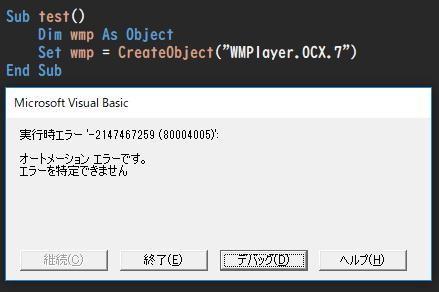 f:id:Kotori-ChunChun:20190829225302p:plain