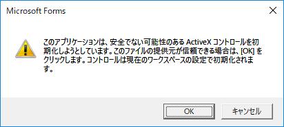 f:id:Kotori-ChunChun:20190830211120p:plain