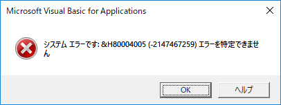 f:id:Kotori-ChunChun:20190830211251p:plain