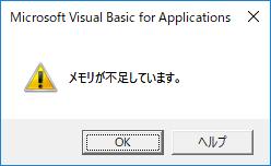 f:id:Kotori-ChunChun:20190830211355p:plain
