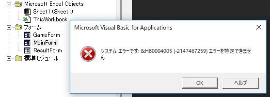 f:id:Kotori-ChunChun:20190830211431p:plain