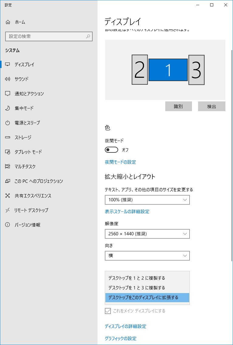 f:id:Kotori-ChunChun:20190914153605p:plain