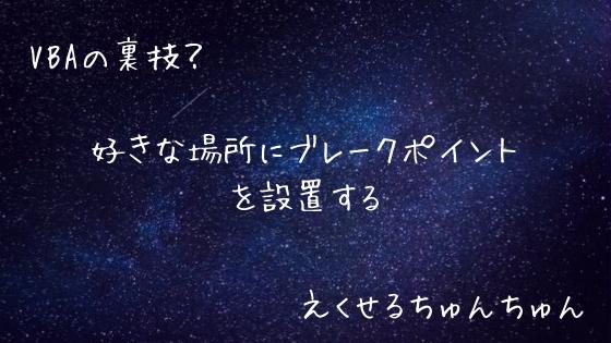f:id:Kotori-ChunChun:20190916173632p:plain