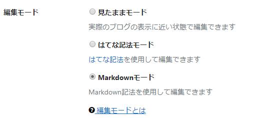 f:id:Kotori-ChunChun:20190917213112p:plain