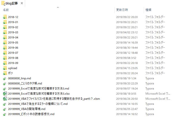 f:id:Kotori-ChunChun:20190922202610p:plain