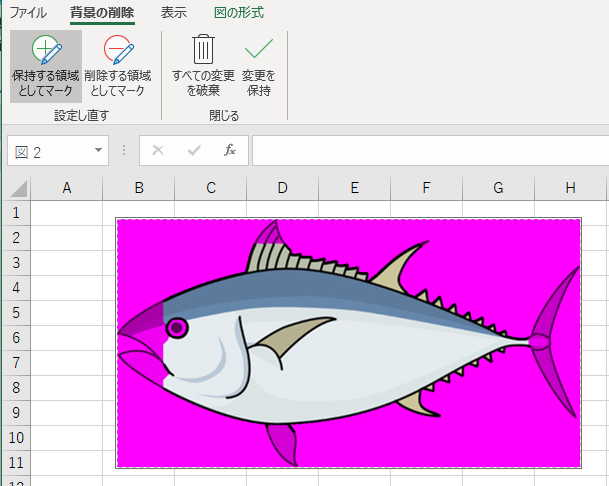 f:id:Kotori-ChunChun:20190925131234p:plain