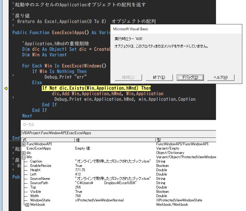 f:id:Kotori-ChunChun:20191001005851p:plain