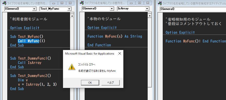 f:id:Kotori-ChunChun:20191002003627p:plain