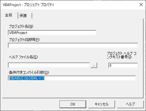 f:id:Kotori-ChunChun:20191002010536p:plain