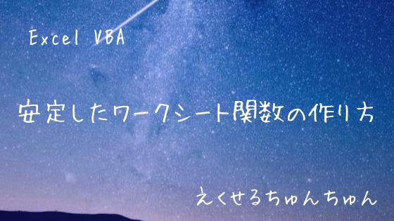 f:id:Kotori-ChunChun:20191004221217p:plain