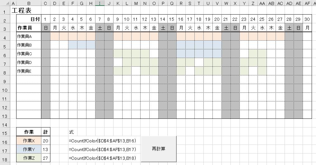 f:id:Kotori-ChunChun:20191006182022p:plain