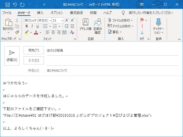 f:id:Kotori-ChunChun:20191021225127p:plain