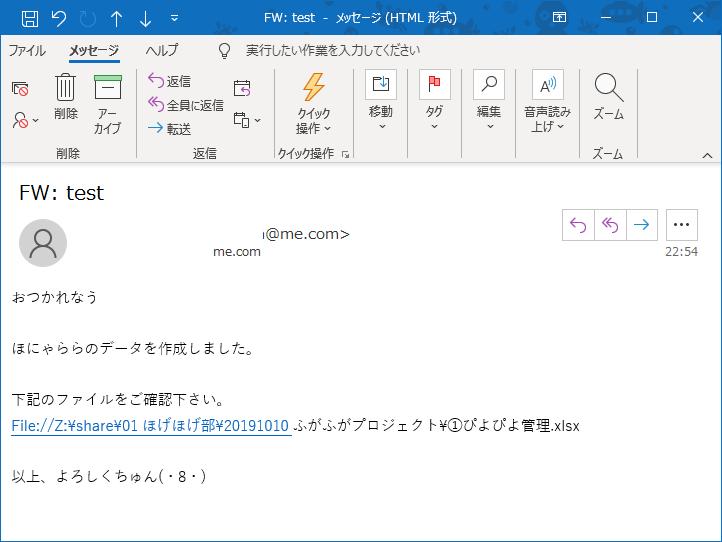 f:id:Kotori-ChunChun:20191021225448p:plain