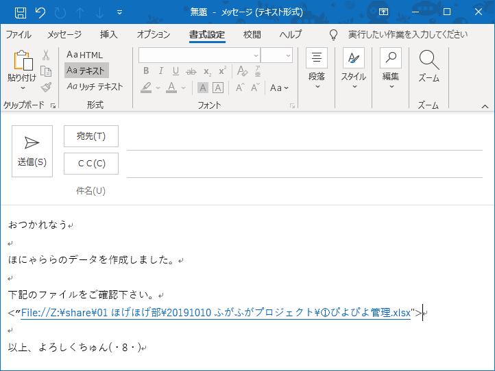 f:id:Kotori-ChunChun:20191021225953p:plain