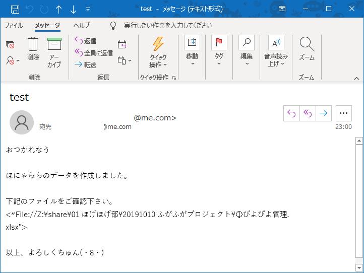 f:id:Kotori-ChunChun:20191021230128p:plain