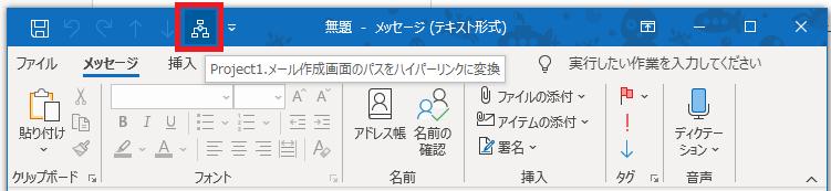 f:id:Kotori-ChunChun:20191021231703p:plain