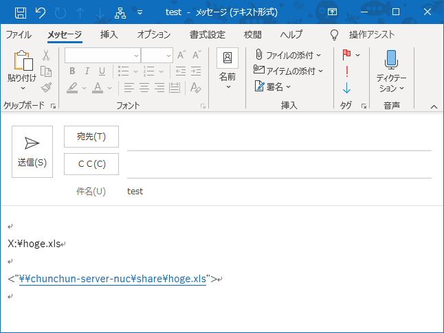 f:id:Kotori-ChunChun:20191022214407p:plain