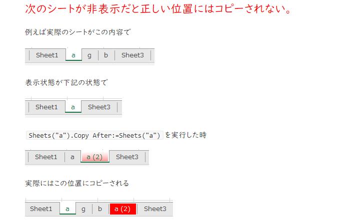 f:id:Kotori-ChunChun:20191026215236p:plain