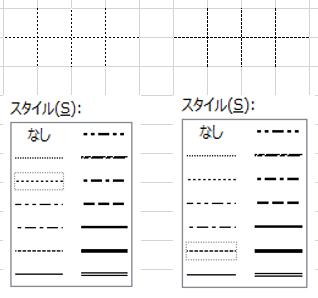 f:id:Kotori-ChunChun:20191201230625p:plain