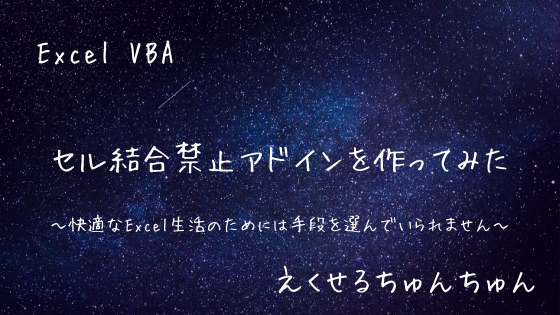 f:id:Kotori-ChunChun:20200219005936p:plain