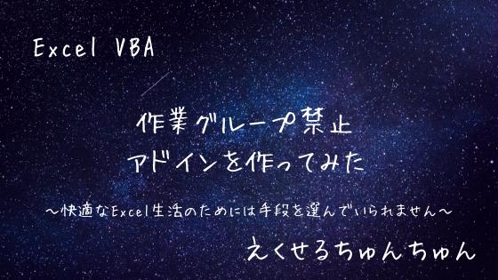 f:id:Kotori-ChunChun:20200219005945p:plain