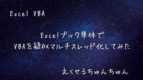 f:id:Kotori-ChunChun:20200224214828p:plain