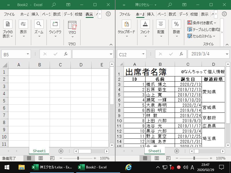 f:id:Kotori-ChunChun:20200301024223p:plain