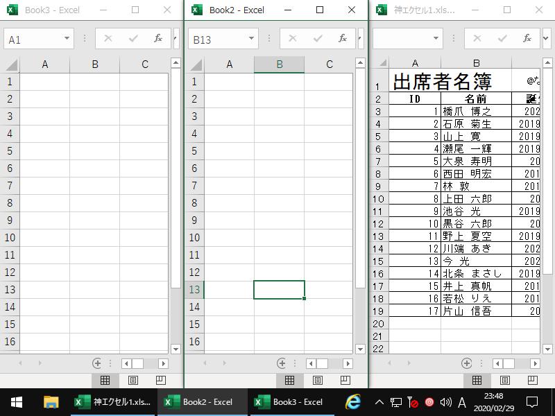 f:id:Kotori-ChunChun:20200301024226p:plain