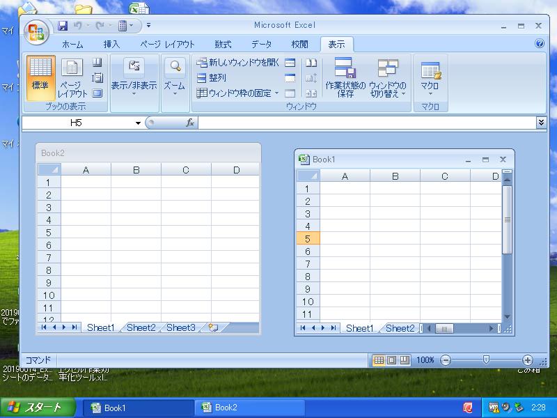 f:id:Kotori-ChunChun:20200301024230p:plain