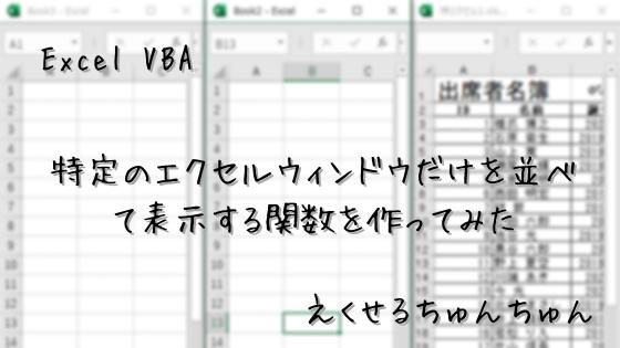f:id:Kotori-ChunChun:20200301025436p:plain