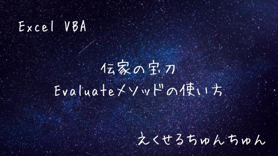 f:id:Kotori-ChunChun:20200405183201p:plain