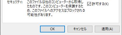 f:id:Kotori-ChunChun:20200411035325p:plain