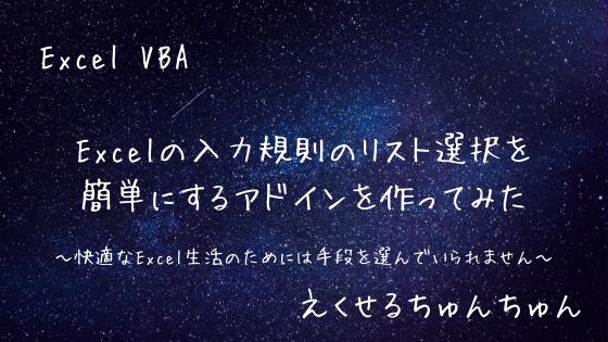 f:id:Kotori-ChunChun:20200412171409p:plain